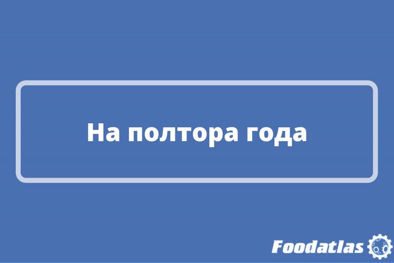В Приморье запретили ловить камчатского краба