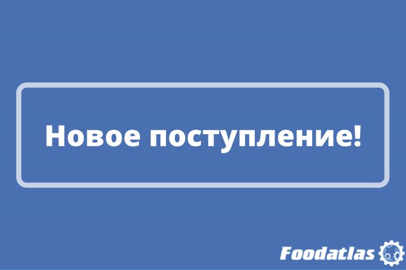 Склад в Челябинске пополнило новое оборудование