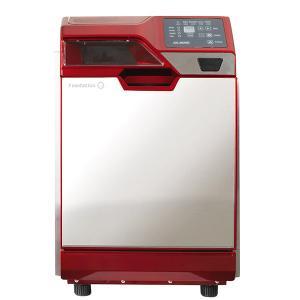 Льдогенератор BY-Z45FN Foodatlas (куб, внутр резервуар)