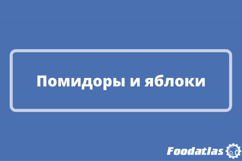 Эко-продукты из Азербайджана вагонами поедут в Россию