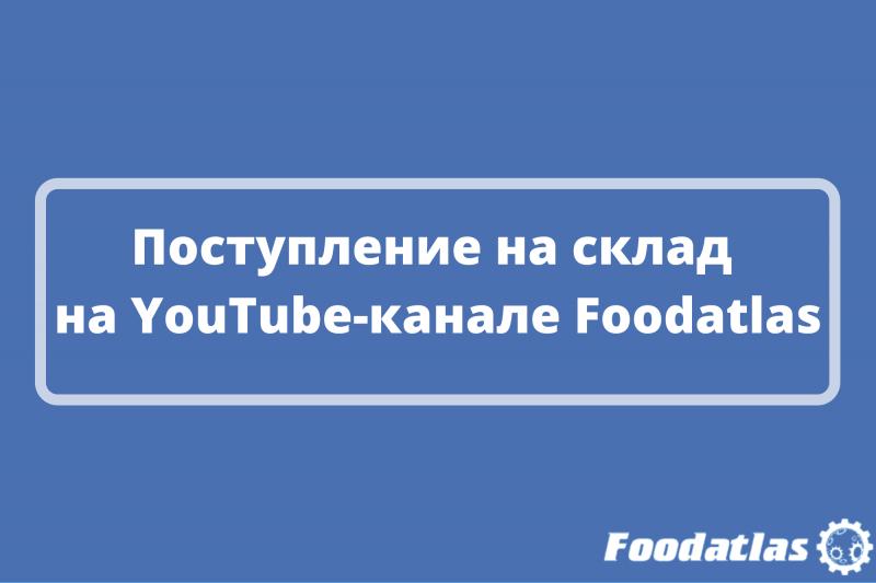 Новый формат видеороликов