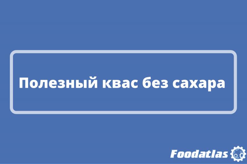 Алтайские учёные разработали уникальную технологию