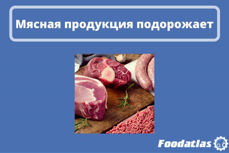 Предупреждение от крупных российских мясопереработчиков